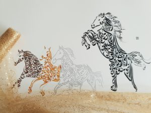 Horses - Design by Hicham Chajai with Arabic Calligraphy