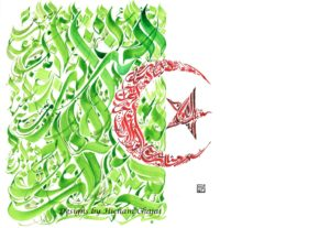 Flag of Algeria- Design by Hicham Chajai with Arabic Calligraphy