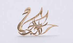 Swan Jewel - Design by Hicham Chajai with Arabic Calligraphy