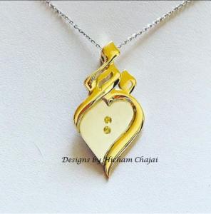 Heart Jewel - Design by Hicham Chajai with Arabic Calligraphy