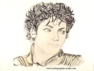 Michael Jackson - Design by Hicham Chajai with Arabic Calligraphy