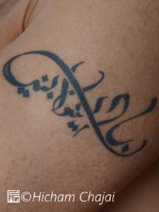 Arabic Tattoo - Linear Calligraphy