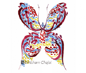 Arabic Calligraphy - Butterfly Artwork
