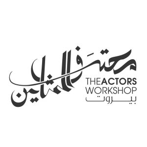 Logo for The Actors Workshop Beirut