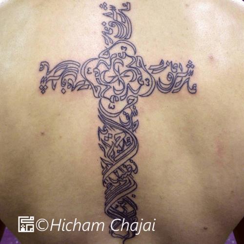first tattoo design