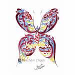 Arabic Calligraphy - Butterfly
