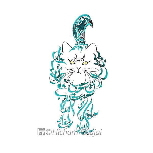 Arabic tattoos - Hicham Chajai - Calligraphy design