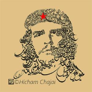 Arabic Calligraphy - Che Guevara