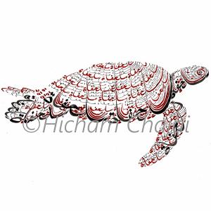 Arabic Calligraphy - Turtle