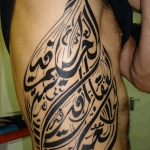 Arabic Tattoo - Drop in Calligraphy