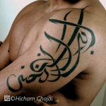 Arabic Tattoo - Honour with Calligraphy (1)