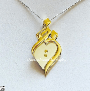 Gold Pendant & Sapphire - Myriam