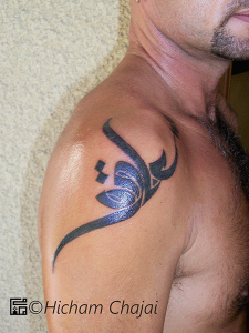 Arabic Tattoo - Happiness in Calligraphy