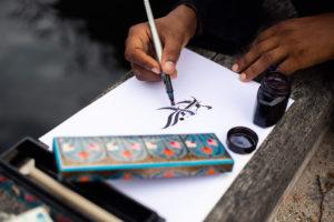 Hicham Chajai - Arabic Calligraphy