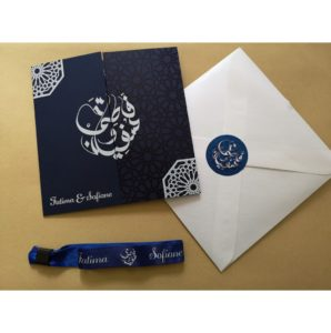 Wedding Card - Design by Hicham Chajai with Arabic Calligraphy