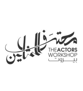 The Actors Workshop Beirut - Logo Design by Hicham Chajai with Arabic Calligraphy