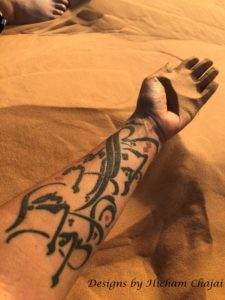 Desert Arabic Tattoo - Design by Hicham Chajai with Arabic Calligraphy